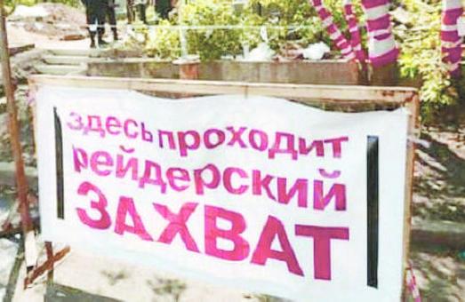 В Днепропетровской области произошел «рейдерский захват» агрофирмы