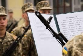 Призывная кампания «Осень - 2019»: под штык станут около полутора тысяч новобранцев Днепропетровщины