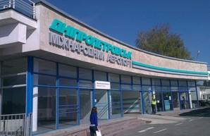 Несмотря на все обещания, финансирование на строительство аэропорта не выделено – Филатов