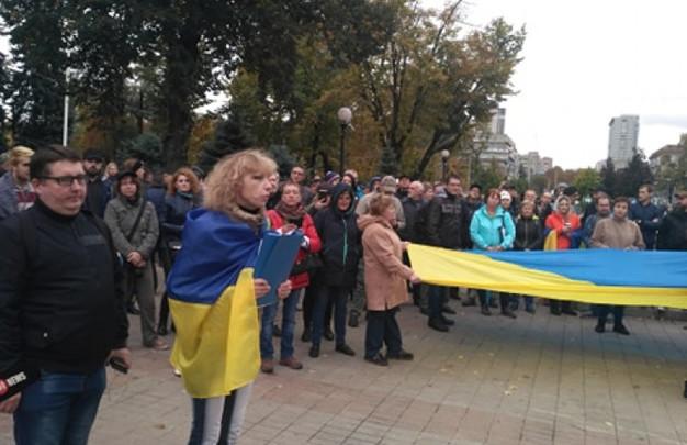 «Остановим капитуляцию»: Днепряне вышли на митинг против «формулы Штайнмайера» (ФОТО)