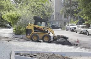 В центре Днепра появятся парковочные карманы
