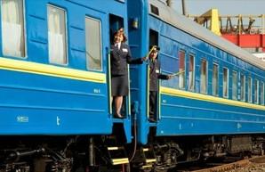 Смотаться на море и обратно: из Днепра до Геническа пустили ночной поезд