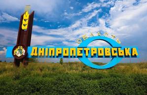 Новое админустройство: как поделили Днепропетровскую область