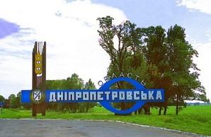 Сокращение районов, ликвидация РГА и создание института префектов: что изменится для жителей Днепропетровщины