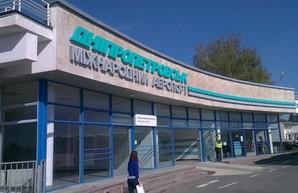 Зеленский должен потерять Криклия: Филатов рассказал, что тормозит строительство аэропорта
