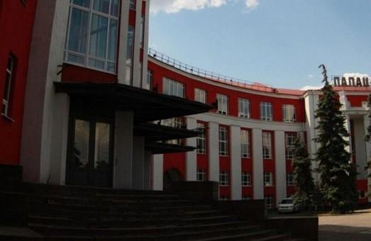 В Днепре ДК Ильича могут лишить статуса памятника (Документы)