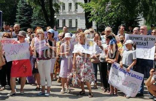 «Вы делаете из детей дебилов»: жители Днепра вышли на акцию против дистанционного образования (ФОТО, ВИДЕО)