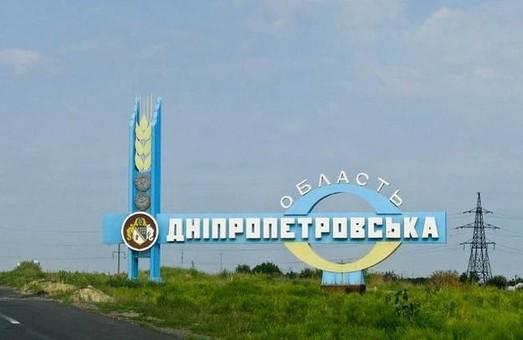 Как будет выглядеть Днепропетровская область с новыми районами: карта