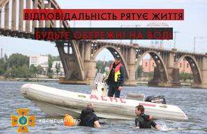 С начала сезона опасные «развлечения» на воде унесли более 20 жизней – ГСЧС