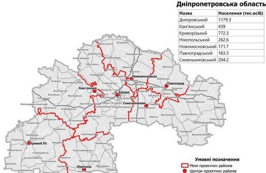 Новое админустройство: Днепропетровский облсовет обратился в Кабмин и ВР
