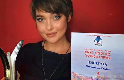 Together in a distance: жительница Днепропетровской области заняла первое место