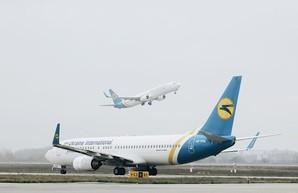 МАУ возобновляет рейсы из Днепра