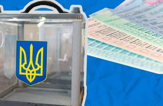 Выборы мэра Днепра: когда состоится второй тур