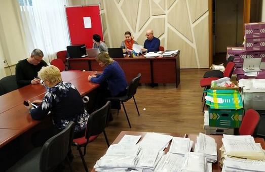 В Каменском будут пересчитывать бюллетени с двух избирательных участков - ОПОРА