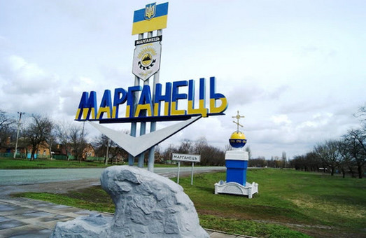 Жители Марганца выбрали мэром представителя ОПЗЖ