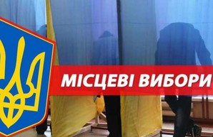Местные выборы-2020: все избирательные участки Днепропетровщины завершили свою работу без нарушений
