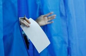 Легитимность органов самоуправления будет под вопросом: явка в Днепре не более 25%