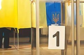 Днепропетровская область оказалась в пятерке, где результаты выборов объявили частично