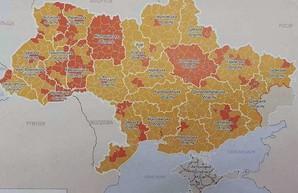 На Днепропетровщине появилась первая «красная» зона карантина