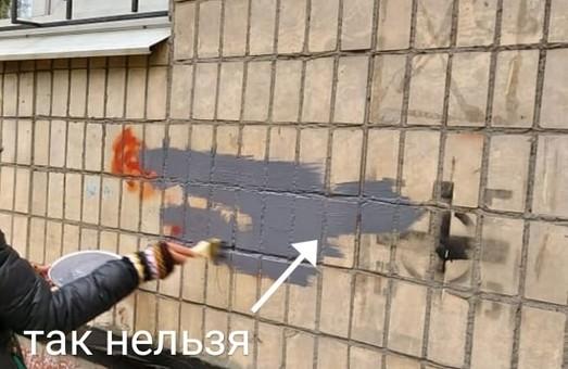 Главный художник Днепра не рекомендует закрашивать рекламу наркотиков (ВИДЕО)