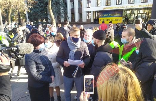 Карантин выходного дня: предприниматели Днепра грозят заблокировать центр города (ВИДЕО)