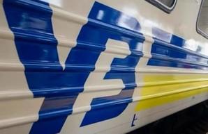 Через Павлоград пустили новый поезд в Харьков