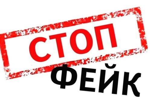 В Днепре по соцсетям «толкают» фейки даже после выборов
