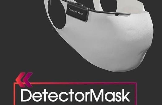 Знай наших: школьники из Днепра создали «умную» маску, распознающую коронавирус