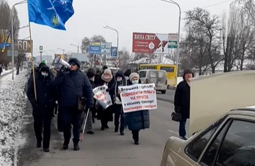 Тарифный майдан в Днепропетровской области: сотни людей вышли на протест в двадцатиградусный мороз