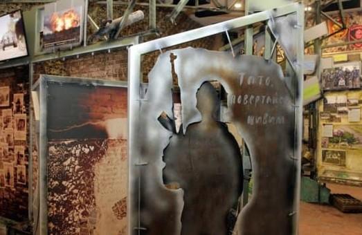 В Днепре отметил годовщину музей АТО